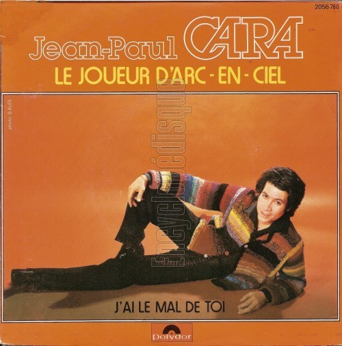 Francine Sarall Un Jour Sans Toi Cest Un Secret