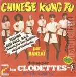 [Pochette de Chinese Kung Fu - Version « New-York U.S.A. »]