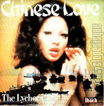 [Pochette de Chinese love]