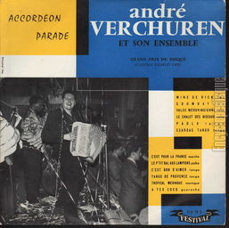 [Pochette de Accordéon parade]
