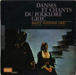[Pochette de Danses et chants du folklore grec]