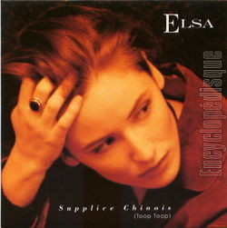 [Pochette de Supplice chinois (toop toop) (ELSA)]